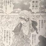 【鬼滅の刃】元柱・宇随天元と3人の妻、雛鶴&まきを&須磨の現在について!
