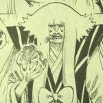 【ワンピース】カン十郎に対する評価確定(970話時点)現時点での人物像!