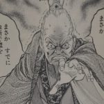 【蒼天航路】張昭(ちょうしょう)の人物像考察、孫呉を支えた文官の筆頭!