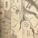 【ドクターストーン】第78話「壊すもの救うもの」ネタバレ確定感想&考察、司の妹のことなど!