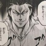 【火ノ丸相撲】大和国の人物像考察、作中における最後の日本人横綱!