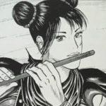 【蒼天航路】丁奉(ていほう)の人物像考察、女性として描かれた武の者!
