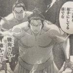 【火ノ丸相撲】212話「迫る新時代」感想、刃皇vs大典太がアツかった!