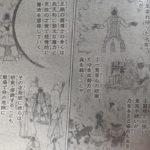 【ブラッククローバー】第177話「戦場の舞姫」ネタバレ確定感想&考察、ノエル無双が炸裂!