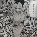 【鬼滅の刃】まきをの強さと人物像考察、荻本屋に潜伏していたクノイチ!