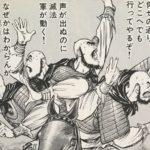 【蒼天航路】曹仁の人物像考察、圧倒的成長を遂げたイジられ将軍!