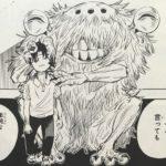 【呪術廻戦】東京廃ビルで登場した毛むくじゃらの知性呪霊について!