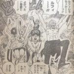 【ワンピース】920話再会×サンジとの合流×時を越えてきた5人!ネタバレ予想&考察!