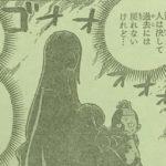 【ワンピース】トキトキの実の強さと能力考察、未来へ渡る脅威の能力![超考察]