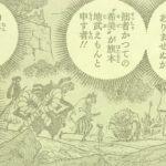 【ワンピース】希美の旗本・地武えもん&その仲間たちについてのこと!