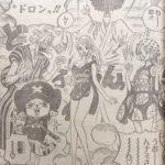 【ワンピース】ワノ国編「承(しょう)」のフェイズ開幕、シナリオは深みを増していく!