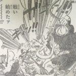 【ワンピース】アシュラ童子=酒天丸・同一人物を補強する要素&傅ジロー・河松について!