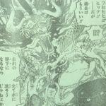 【ワンピース】まるで竜の形をした酒の神、お酒にまつわるアレコレについて考える!
