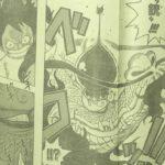 【ワンピース】923話泥酔×宣戦布告&大見得切り×トラファルガー・ローの苦悩!ネタバレ予想&考察!
