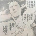 【火ノ丸相撲】金鎧山vs火ノ丸の戦いの注目ポイント&見どころについて思うこと!