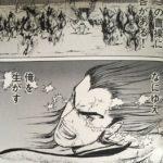 【蒼天航路】宛城の戦いについての考察、曹昂と典韋を失った手痛い敗戦!