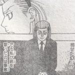 【ハンターハンター】386話「仮説」ネタバレ確定感想&考察・解説、連載再開6話目![→387話]