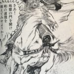 【蒼天航路】三国志マンガの最高峰、キャラ考察一覧&感想・レビュー!