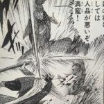 【蒼天航路】関平の人物像考察、関羽の息子であり武芸の達人!