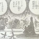 【ワンピース】本当にシルエット表現にふさわしい3人について!