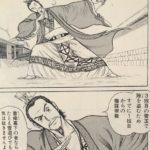 【蒼天航路】荀彧の人物像考察、曹操の近くにあった友のような軍師!