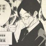 【呪術廻戦】伊地知さんが教えてくれたこと&呪霊のランクと強さなどについて!