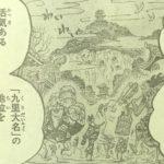 【ワンピース】光月スキヤキ世代の背景、ヒョウ五郎や港友さんについて![考察]