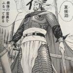 【蒼天航路】夏侯淵の人物像考察、疾風の如き弓の名手!