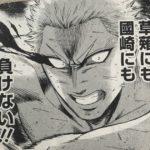 【火ノ丸相撲】加納彰平の強さと人物像考察、国宝・大包平!