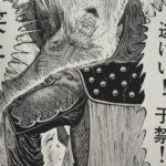 【蒼天航路】于禁の人物像考察、関羽に降った魏の将軍!