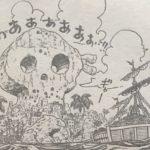【ワンピース】海賊島ハチノスのこと、黒ひげの目的はデービー・ジョーンズの復活説!