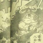 【ワンピース】鬼の攻撃力に竜の守備力、カイドウの「獣人型」に迫る!