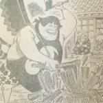 【ワンピース】924話「は」ネタバレ確定感想&考察、ワノ国第一幕、完![→925話]