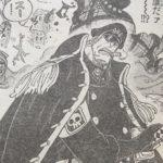 【ワンピース】雨のシリュウがスケスケの実の能力者に、アブサロムの生存は絶望的!