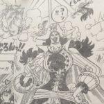 【ワンピース】実質能力の2つ持ち、幻獣種の強さについて!