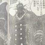 【ワンピース】百獣海賊団の実力を底上げする2つめの方法!