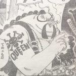 【ワンピース】大看板クイーンの強さと人物像、取り急ぎの第一感!