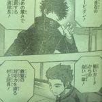 【ワールドトリガー】168話「鈴鳴第一 3」確定ネタバレ感想&考察・解説![→169話]