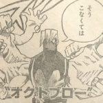 【僕のヒーローアカデミア】必殺オクトブローの強さとテンタコルの実力、角取ポニーと互角くらいかな?[ヒロアカ]