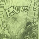 【僕のヒーローアカデミア】耳郎響香とハートビートサラウンド炸裂!音波攻撃&連携がイカス![ヒロアカ]