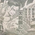 【火ノ丸相撲】草薙vs鬼丸、それぞれの「横綱のカタチ」について!