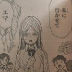 【約束のネバーランド】アンナの人物像考察、医療に長けた金髪少女!