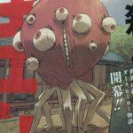 【チェンソーマン】トマトの悪魔&ゾンビの悪魔、第一話で敵となった存在について!