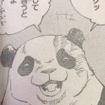 【呪術廻戦】パンダ先輩とメカ丸の間に友情が成立、これから良い関係になっていくのかな?
