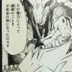 【ドラコニル】読み切り感想、王道ドラゴンスレイヤー系の物語!