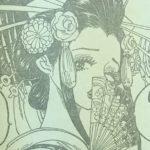 【ワンピース】929話・930話に繋がる謎と伏線、将軍の宴まもなく!