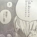【僕のヒーローアカデミア】柳レイ子の魅力が炸裂、きれい系の美人だったねー![ヒロアカ]