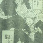 【呪術廻戦】東堂&存在しない記憶、友情厚いし多分いいヤツ!
