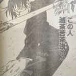 【呪術廻戦】禅院真希(ぜんいんまき)が強すぎた件、連撃に隙がなかった!