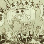 【ワンピース】海賊船一覧、新世界を渡るハイスペックの船たちについて!